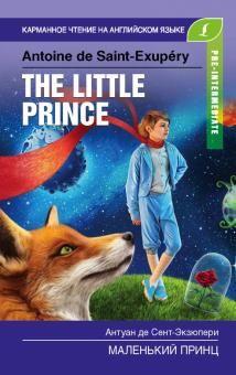 Маленький принц. Pre-Intermediate. Книга на английском языке. Book in English