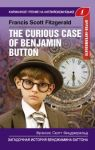 The Curious Case of Benjamin Button. Upper-Intermediate. Book in English
