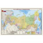 Political and administrative map of Russia. Russian letters.  In tube.1:7 000 000. Size 122х79