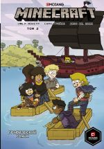 Minecraft. Tom 2. Graficheskij roman