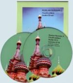 Ruslan 2 Audio Double CD Set. Fourth edition. 2020.