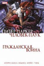 Grazhdanskaja vojna. Piter Parker — Chelovek Pauk