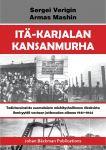 Itä-Karjalan kansanmurha. Todistusaineisto suomalaisen miehityshallinnon rikoksista ihmisyyttä vastaan jatkosodassa 1941–1944