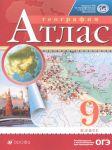 Geografija. 9 klass. Atlas