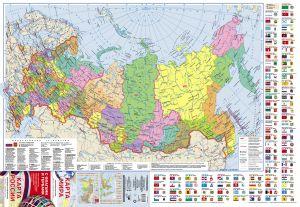 Karta mira/ karta Rossii s flagami (skladnaja)