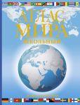 Atlas mira shkolnyj. Obzorno-geograficheskij (golub.)
