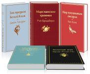 """Kejs nastojaschego muzhchiny 2 (komplekt iz 5 knig: """"Zov predkov. Belyj Klyk"""", """"Ubijstvo v """"Vostochnom ekspresse"""", """"Nad kukushkinym gnezdom"""" i dr.)"""