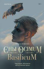 Sny Ocimum Basilicum