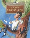 Kak Pushkin russkij jazyk izmenil
