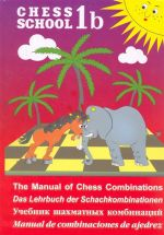 Chess School 1b. Uchebnik shakhmatnykh kombinatsij. Tom 1b