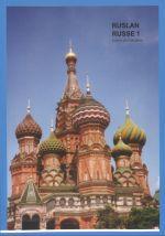 Ruslan Russe 1 Cahier de l'étudiant