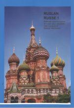 Ruslan Russe 1 Manuel. Édition française