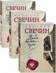 Detektiv Rossijskoj imperii