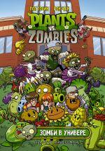 Rastenija protiv zombi. Zombi v univere