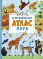 Geograficheskij atlas mira