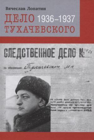 Delo Tukhachevskogo. 1936–1937