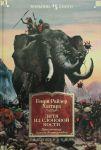 Ditja iz slonovoj kosti