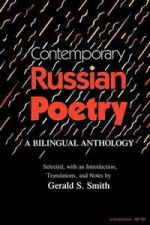 Contemporary Russian Poetry. A Bilingual Anthology