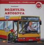 Voditel avtobusa