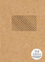 Bloknot. Chto vnutri? - ZD setka dlja risovanija i zapisej (oblozhka kraft, kruglye ugly, v tochku) (Arte)