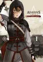 Assassin's Creed: Mech Shao Tszjun. Tom 1