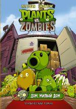 Rastenija protiv zombi. Dom, milyj dom