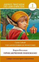 Prikljuchenija Pinokkio. Uroven 1