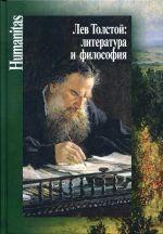 Lev Tolstoj. Literatura i filosofija
