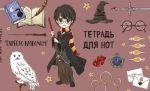 """Tetrad dlja not. Garri Potter. Kollektsija """"Cute kids"""" (8 l., A5, gorizontalnaja, skrepka)"""