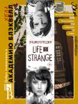 Entsiklopedija Life is Strange