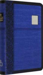 Biblija sinjaja so znachkom, zolotoj obrez ((1375)045SP)