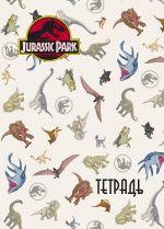 Tetrad obschaja. Mir Jurskogo perioda (A5, 48 l., mjagkaja oblozhka, nakidki, pattern)