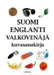 Suomi-englanti-valkovenäjä kuvasanakirja