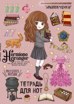 """Tetrad dlja not. Germiona Grejndzher. Kollektsija """"Cute kids"""""""