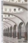 Moskovskoe metro:Arkhitekturnyj gid
