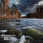 Seinäkalenteri 2022. Karelia