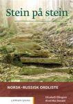 Stein på stein. norsk-russisk ordliste