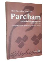 Parcham - Journal of Ahmad Kasravi and his followers. A Snapshot from the History of Press in Iran