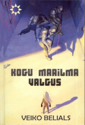 KOGU MAAILMA VALGUS