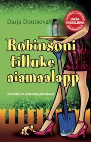 ROBINSONI TILLUKE AIAMAALAPP