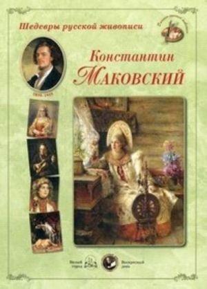 Konstantin Makovskij