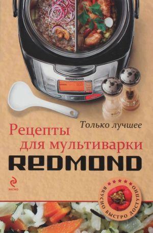 Retsepty dlja multivarki Redmond