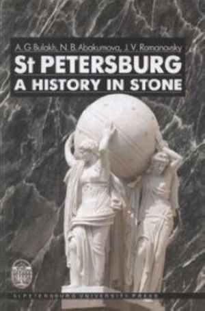 St.Petersburg: A history in stone