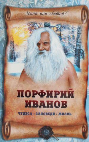 Porfirij Ivanov: chudesa, zapovedi, zhizn
