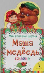 Masha i medved