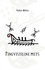 LINGVISTILINE METS