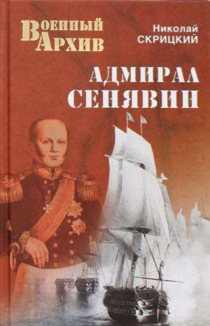 Admiral Senjavin