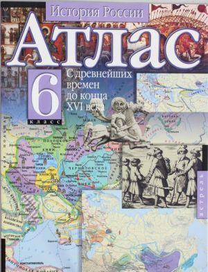Atlas.Istorija Rossii: S drevnejshikh vremen do konka XVI  veka: 6-j klass