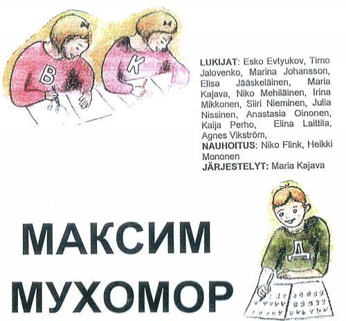 Maksim Mukhomor. Teksty, prochitannye na CD