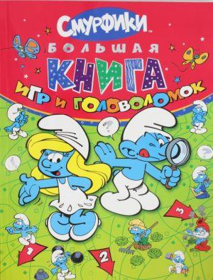 Bolshaja kniga igr i golovolomok